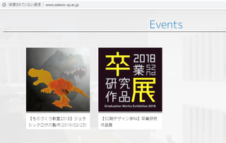 event20190214.png